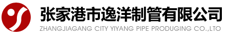 Zhangjiagang City Yiyang Precision Bearing Co .,Ltd